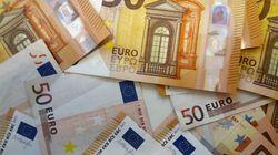 Άντληση 1,3 δισ. ευρώ μέσω εξάμηνων εντόκων