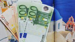 Υπουργείο Οικονομίας: Ανάκαμψη σε όλα τα μεγέθη της οικονομίας το α'