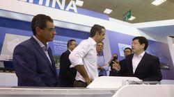 Μητσοτάκης: Η βόρεια Ελλάδα πρέπει να γίνει κέντρο εξαγωγικών δραστηριοτήτων και πόλος