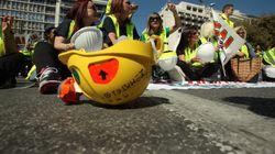 Καταδικάστηκαν τέσσερις κάτοικοι της ΒΑ Χαλκιδικής για αντιπαράθεση με εργαζομένους στην εταιρεία «Ελληνικός