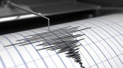 Σεισμός 4,1 Ρίχτερ βορειοανατολικά της