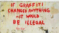 Ο Banksy δωρίζει 205.000 λίρες σε ανθρωπιστικές και αντιμιλιταριστικές