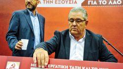 Κουτσούμπας: Μούγκα στη στρούγκα ΣΥΡΙΖΑ, ΝΔ και λοιποί κολαούζοι για τα κρίσιμα