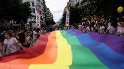 Πιο απλή διαδικασία για τη νομική αναγνώριση της ταυτότητας φύλου φέρνει νέο