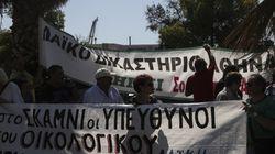 Διαμαρτυρία τη Δευτέρα στο υπ. Ναυτιλίας για το ναυάγιο του «Αγία Ζώνη