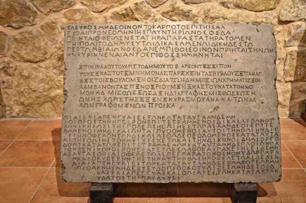 Ο οίνος από την Αρχαιότητα, στο Βυζάντιο και τη Μοναστηριακή