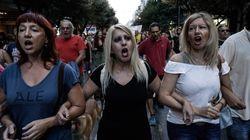 Σε εξέλιξη οι πορείες διαμαρτυρίας στη