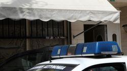 Η ΕΛ.ΑΣ. ταυτοποίησε δύο άνδρες για ρατσιστική επίθεση στο Νέο