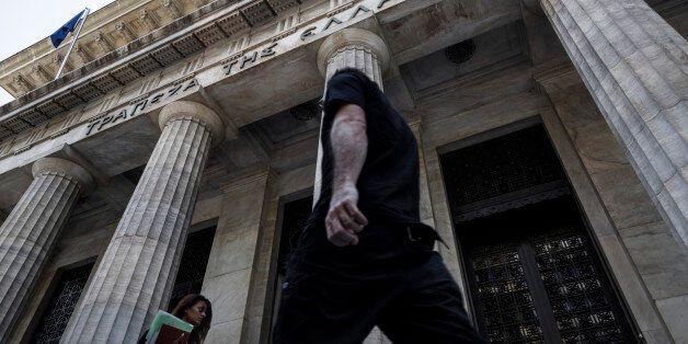 Konstantinos Tsakalidis/Bloomberg via Getty
