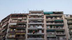 Την επέκταση της προστασίας της πρώτης κατοικίας επανεξετάζει η