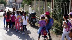 Έκτακτο οικονομικό βοήθημα για τα παιδιά της Α' τάξης Δημοτικού στη Στερεά