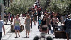 Τι αλλάζει στα μέτρα ασφαλείας στην Αθήνα μετά το τρομοκρατικό στη