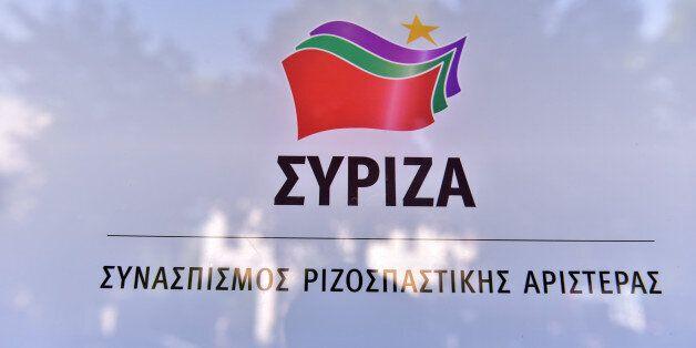 Μια σύλληψη για την πυρπόληση των γραφείων του ΣΥΡΙΖΑ στο