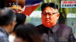 Ο Κιμ (ξανα)πάτησε το «κουμπί»: Ισχυρή σεισμική δόνηση από νέα πυρηνική δοκιμή μετά τις ανακοινώσεις για νέα βόμβα