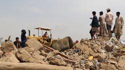 Υεμένη: Τουλάχιστον 30 νεκροί έπειτα από αεροπορικό βομβαρδισμό που έπληξε ξενοδοχείο στην