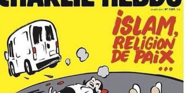 Το πρωτοσέλιδο της Charlie Hebdo για τις τρομοκρατικές επιθέσεις στην Ισπανία προκαλεί