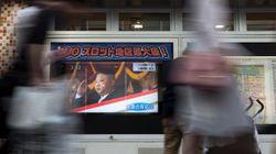 Νέο σχέδιο απόφασης στον ΟΗΕ με πρόσθετες κυρώσεις στη Βόρεια Κορέα φέρνουν οι