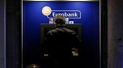 Eurobank: Καθαρά κέρδη 40 εκατ. το β' τρίμηνο του