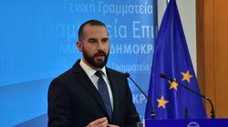 Τζανακόπουλος: «Η χώρα βαδίζει στην οριστική έξοδο από τη μνημονιακή