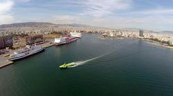 Μηχανική βλάβη σε ιπτάμενο δελφίνι με 141 επιβάτες έξω από το λιμάνι της