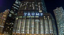 Το Κογκρέσο διερευνά τη φερόμενη επιδίωξη Τραμπ να φτιάξει ουρανοξύστη στη
