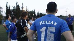 Η Εθνική Αστέγων ταξιδεύει στα γήπεδα του