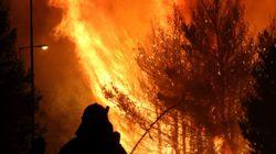 Πυρκαγιά μεταξύ Ροδόπης και