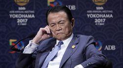 Ιάπωνας υπουργός εγκωμιάζει τον Χίλτερ. «Είχε σωστά