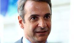 Μητσοτάκης για την ανακοίνωση των βάσεων: «Στόχος μας είναι μια Ελλάδα που δίνει ευκαιρίες σε