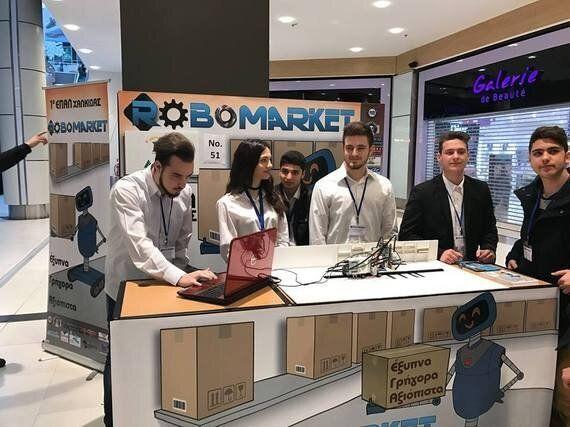 Robomarket: H μαθητική start-up του 1ου ΕΠΑΛ