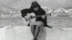 Στη μνήμη της Αρλέτας: Αφιέρωμα του Αρχείου της ΕΡΤ στην σπουδαία τραγουδοποιό με σπάνιο