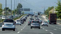 Απαγόρευση κίνησης φορτηγών στις εθνικές οδούς και έκτακτα μέτρα από την Τροχαία για τον