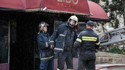 Φωτιά σε κτίριο της λεωφόρου Συγγρού: Ομολόγησε ο πρώην ιδιοκτήτης