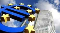 Βέλγιο-Eurostat: Σταθερός στο 0,9% ο πληθωρισμός στην Ελλάδα τον Ιούλιο 2017, σε σχέση με τον