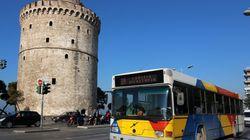 Δωρεάν από τις 17 Αυγούστου η μετακίνηση των ανέργων του ΟΑΕΔ με τα λεωφορεία του