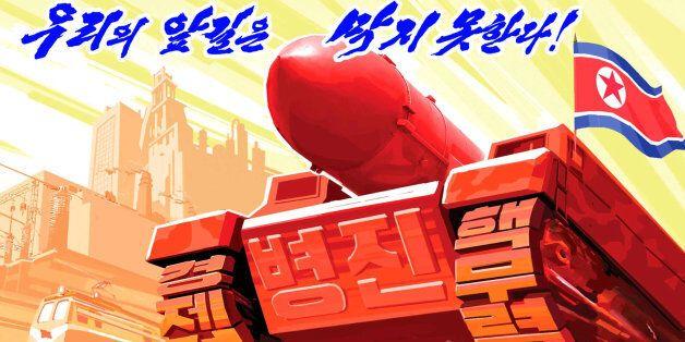 Η Βόρεια Κορέα βομβαρδίζει και ισοπεδώνει τις ΗΠΑ σε αφίσες