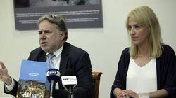 Κατρούγκαλος- Δούρου: Εθνική υπόθεση η διεκδίκηση της έδρας του Ευρωπαϊκού Οργανισμού Φαρμάκων στην