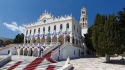 Ολοκληρώθηκε με λαμπρότητα ο εορτασμός του Δεκαπενταύγουστου στον Ιερό Ναό Ευαγγελιστρίας στην