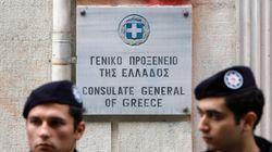 Κατασβέστηκε η πυρκαγιά στο ελληνικό Προξενείο στην