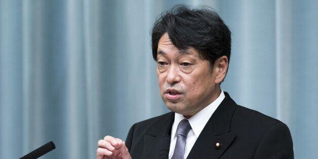 Tomohiro Ohsumi/Bloomberg via Getty