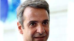 Κυριάκος Μητσοτάκης: Έξι προτάσεις για μια νέα πολιτική αντιμετώπισης των