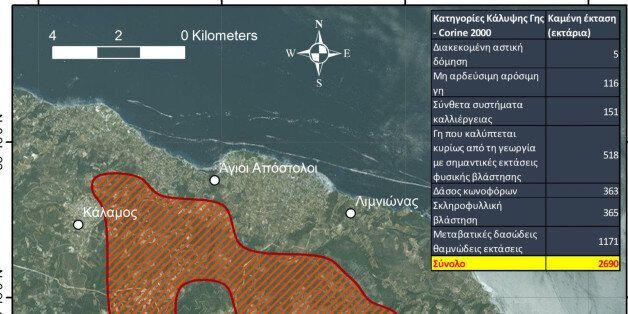Εθνικό Αστεροσκοπείο Αθηνών,