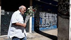 Απαισιόδοξοι οι Έλληνες για το μέλλον της ΕΕ και για την κατάσταση της