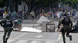 Βενεζουέλα: Στους πέντε οι νεκροί της 48ωρης