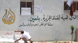 Ο Νετανιάχου απειλεί να κλείσει τα γραφεία του Al Jazzera στην