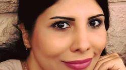 Άσυλο του Ισράηλ σε Ιρανή μπλόγκερ που ζει στην