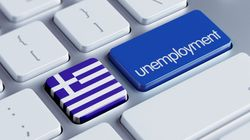 Eurostat: Στο 21,7% η ανεργία τον Απρίλιο. Στο 45,5% για τους νέους κάτω των