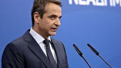 Γραπτές εξηγήσεις για την απελευθέρωση των μελών του «Ρουβίκωνα» ζητά από τον πρόεδρο της Βουλής ο