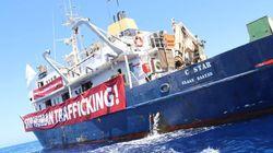 Σε επιφυλακή οι ελληνικές Αρχές για τις ακροδεξιές περιπολίες του σκάφους