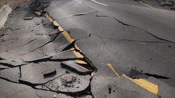Σεισμός 5,3 βαθμών στην περιοχή της